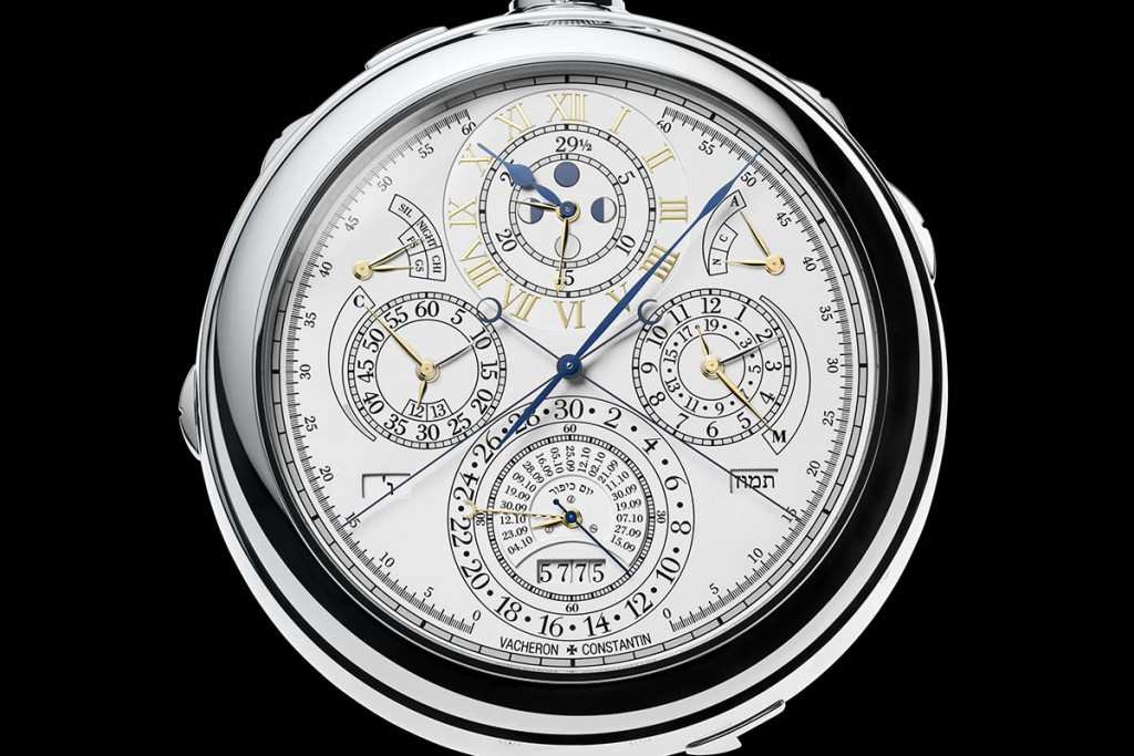 Vacheron-Constantin-Reference-57260-The-Most-Complicated-watch-ever-Pocket-Watch-260th-anniversary-14